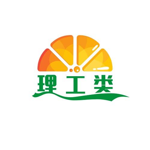 河南的工业学校