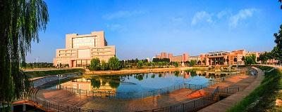 南阳师范学院