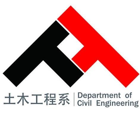 河南科技大学成人高考土木工程专业